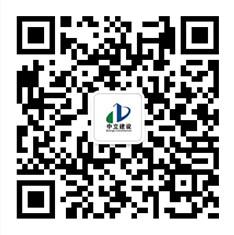 浙江中立建设有限公司
