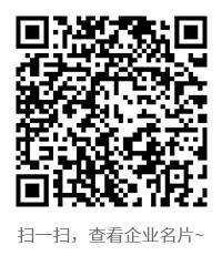 0917新电子名片-2.jpg
