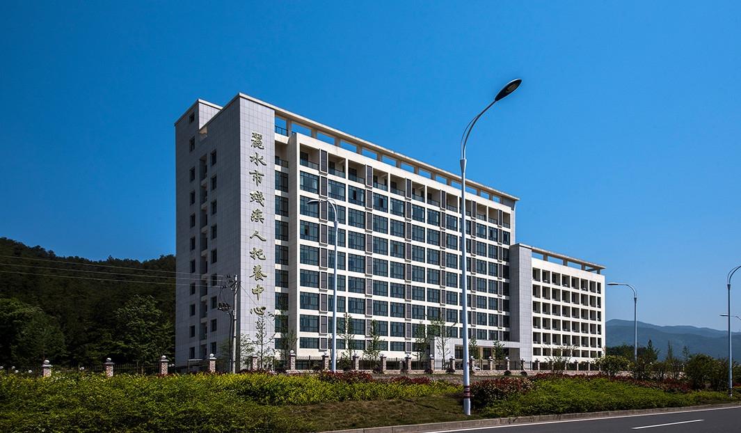 龙8国际游戏残疾人托养中心