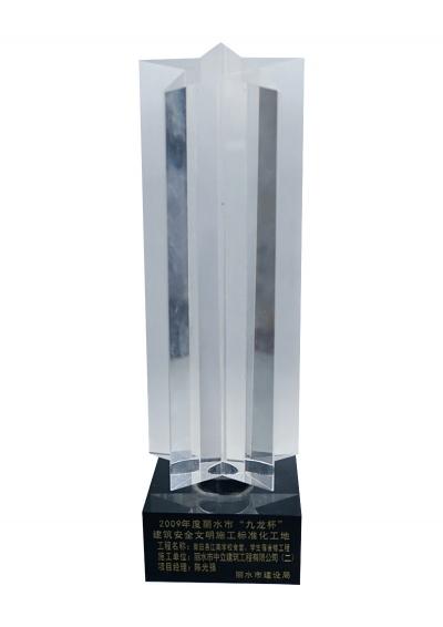 龙8国际游戏九龙杯