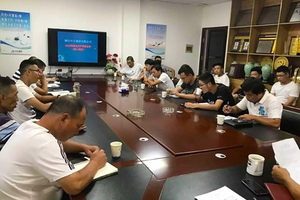 龙8娱乐唯一授权建设召开2019年度第二季度安全生产工作会议