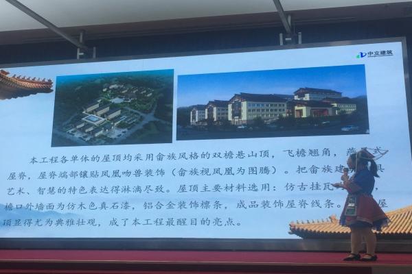 景宁凤凰学校QC小组获全国工程建设质量管理小组活动成果交流会Ⅰ类成果