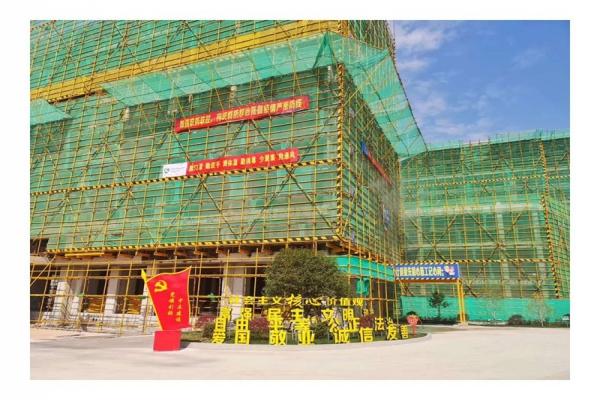 浙江龙8娱乐唯一授权建设召开2020年度第一季度 安全生产工作会议
