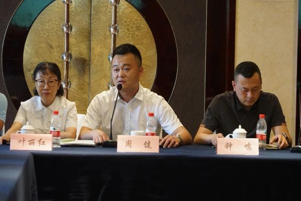 加强安全生产 规范项目管理——浙江中立建设召开项目总经理座谈会